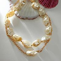 Колье 'Жемчужное море' мятые камушки, цвет светло-бежевый в золоте, 48 см