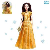 Кукла-модель шарнирная 'Снежная принцесса', с аксессуаром, золотое платье