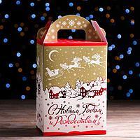 Подарочная коробка 'С Новым годом и Рождеством!', 16 х 10 х 23 см (комплект из 5 шт.)