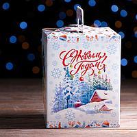 Подарочная коробка 'Новогодний сувенир', 12,4 х 13,4 х 15,6 см (комплект из 5 шт.)