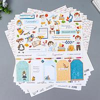 Бумага для скрапбукинга 'Садись, пять.' 190 г/кв.м 30.5 x 30.5 см 10 шт. 7 лист для вырез (комплект из 10