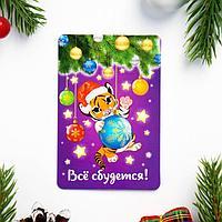 Магнит 'Всё сбудется!' символ года, тигр на ёлочных шарах (комплект из 3 шт.)