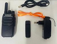 SUNQAR X950 5(wat) пара
