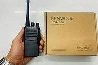 Kenwood TK550 8(wat)