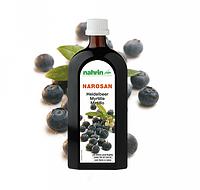 Наросан Черника Нарин / Nahrin Narosan Blueberry, 500 мл Нур-Султан