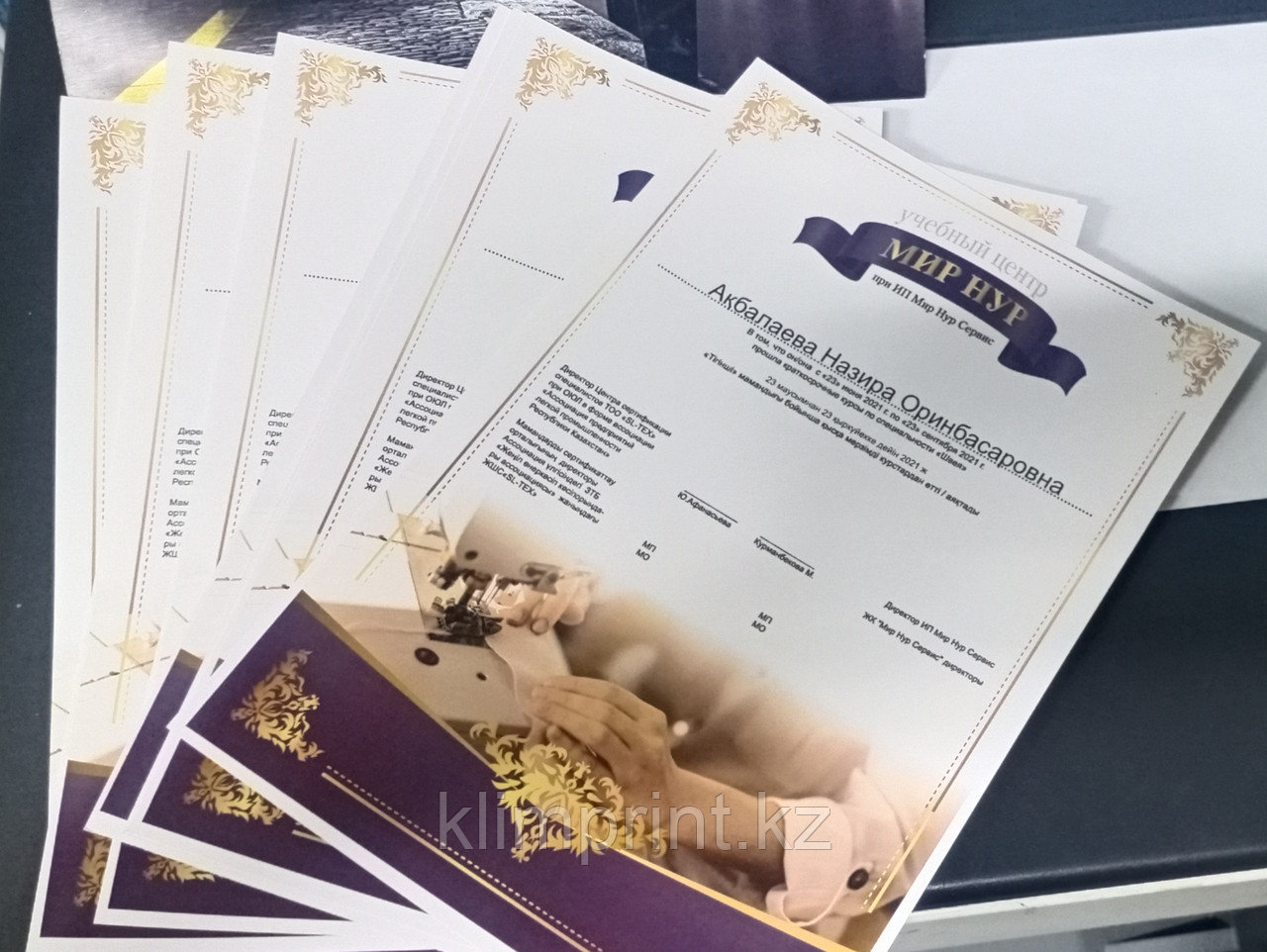 Печать сертификатов,заказать сертификаты,дизайн сертификата