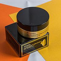 Патчи под гГидрогелевые патчи с экстрактом шелкопряда JMSolution Golden Cocoon Eye Patchлаза