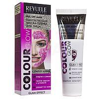 Маска-пленка для лица Revuele Colour Glow Обновляющая (80 мл)