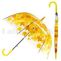 Зонт трость полуавтомат прозрачный 80 см с кленовыми листьями желтыми