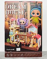 "Домик для кукол LOL ""DREAM HOUSE"""