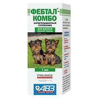 Фебтал-Комбо 7мл для щенков мелких пород