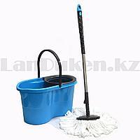 Набор для уборки швабра + ведро с отжимом Zambak 188 синий