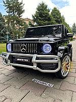 Детский электромобиль Mercedes-Benz G63 2-х местный