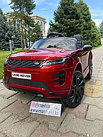 Детский электромобиль Land Rover Range Rover Evoque