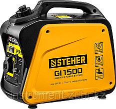 GI-1500 генератор инверторный, 1200 Вт, STEHER