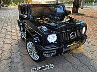 Детская машина Mercedes-Benz AMG G65 доставка бесплатно Алматы и КЗ