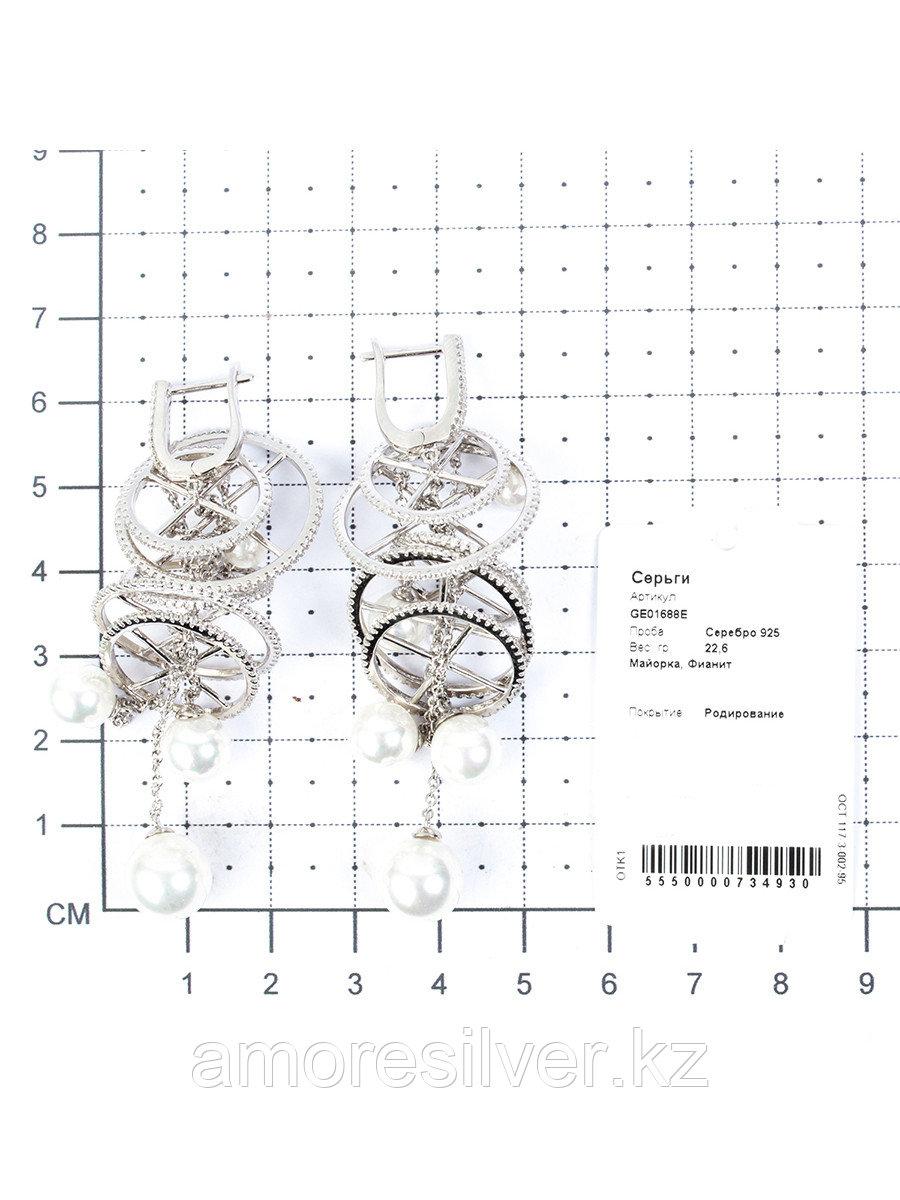 Серьги TEO SANTINI серебро с родием, майорка фианит, с английским замком, модное GE01688E - фото 2