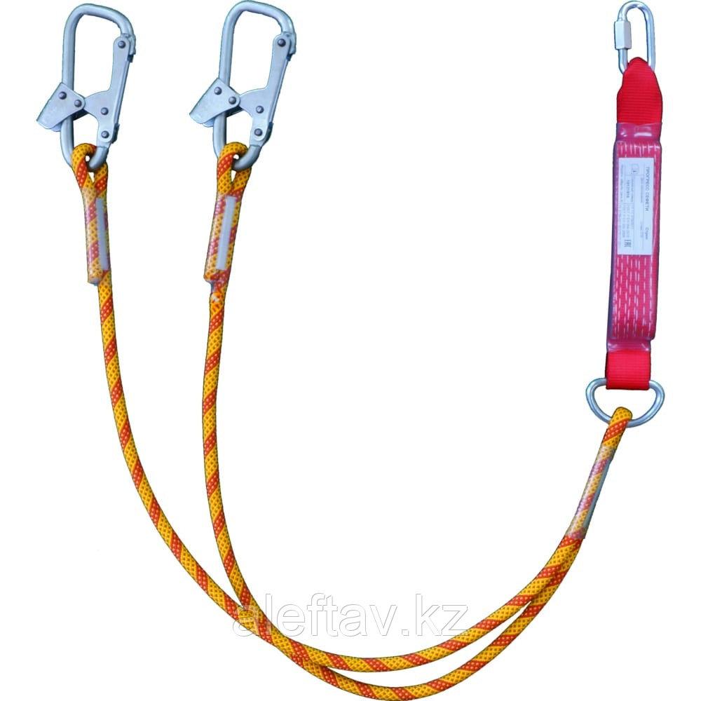 Single rope with shock absorber Nautilus/Одинарный строп из каната с амортизатором