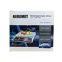Весы электронные Keremet ACS KRM-968 на 40 кг