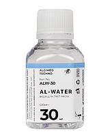 "Вода ""AL-WATER"" для ЛАЛ-теста, 30 мл/флак, ALW-30"