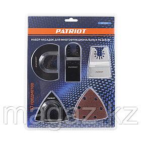 Набор насадок PATRIOT для многофункциональных резаков, 10 предм.