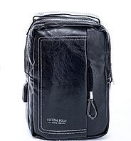 Сумка-мессенджер Vicuna Polo 6620