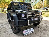 Детский электромобиль на пульте Mercedes-Benz G63 6x6 Гелен Доставка бесплатно Алматы и КЗ