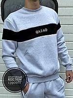 Спортивный костюм Qazaq свет серые, фото 1