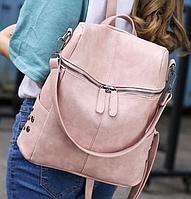 Женский рюкзак Herald