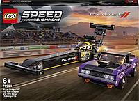76904 Lego Speed Champions Mopar Dodge//SRT Top Fuel Dragster and Dodge Challenger 1970 года T/A