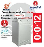 Газовый одноконтур. котел Сигнал Стандарт КОВ-100 СТн, жаротруб., американская автоматика, больш.мощности