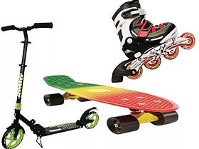 Ролики, самокаты, скейты