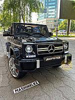 Детская машина на пульте Mercedes-Benz G63 доставка бесплатно Алматы и КЗ