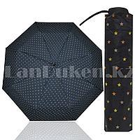 Зонт механический складной женский 22 см с звездочками черный