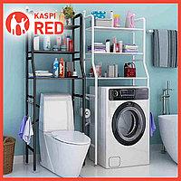 Стеллаж Полка Органайзер для Ванной комнаты над Стиральной машиной Белый (под стиральную машину/унитаз)