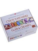 Краски акриловые по стеклу и керамике Decola, 12 цветов