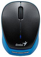 Мышь беспроводная Genius MICRO TRAVELER 9000R V3, Blue