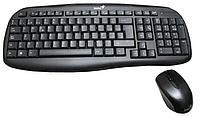 Клавиатура+ мышка Genius KB-8000X