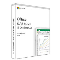 MS Office Home and Business 2019 Russian Kazakhstan Only Medialess T5D-03246