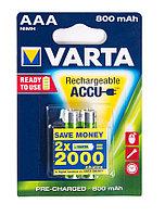 Батарейка аккумуляторная VARTA AAA HR03, 56703, 800 mAh, 2шт