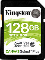 Карта памяти SD 128Gb Kingston Canvas Select Plus Class 10 UHS-I, SDS2/128GB
