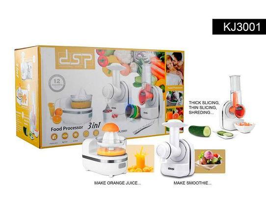 Кухонный комбайн 3-В-1 DSP  KJ3001, фото 2