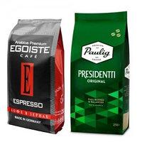 Две упаковки кофе в зернах по 250 гр