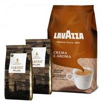 Три упаковки кофе в зернах по выгодной цене