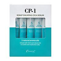 Успокаивающая сыворотка с центеллой для кожи головы от ESTHETIC HOUSE CP-1 Scalp Calming Cica Serum, 20 мл