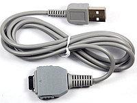 Серый USB-кабель VMC-MD1 для цифровой камеры SONY шнур провод