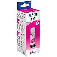 Чернила Epson C13T00S34A 103 EcoTank, Magenta