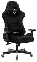Компьютерное кресло Zombie VIKING KNIGHT LT20, Black