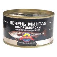 Курильский Берег печень минтая по-приморски, 180 гр