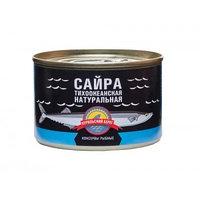 Курильский Берег сайра натуральная, 250 гр